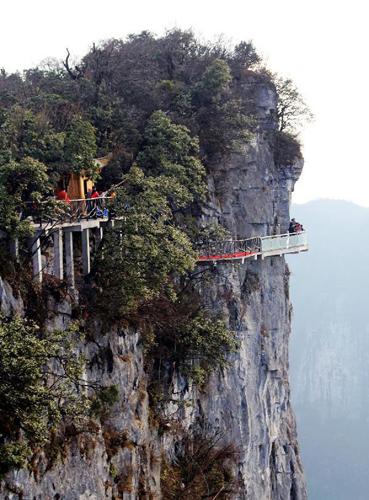 旅游资讯 湖南 张家界 -> 张家界天门山玻璃栈道对外开放 体验步步惊