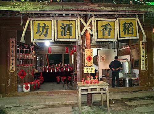 风景图片大全 浙江 杭州 -> 杭州宋城图片  杭州宋城位于西湖风景区